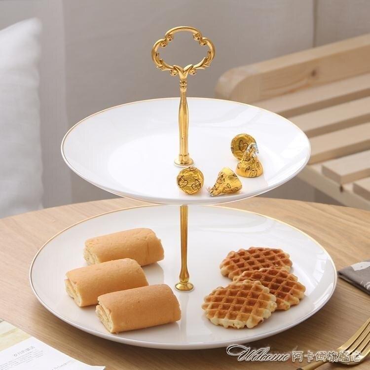 陶瓷三層水果盤子籃創意客廳雙層下午茶點心架蛋糕托盤糕點甜品台【快速出貨】