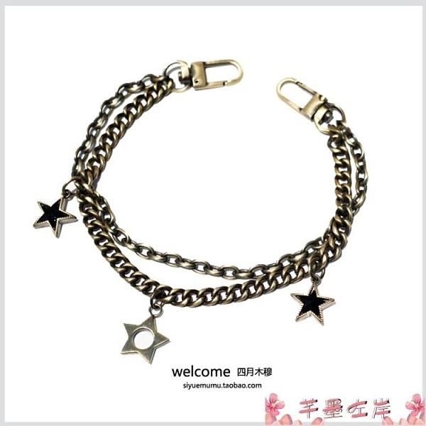 雙扣 星星掛飾鍊裝飾包包鍊條配件 小包包鍊金屬鍊包飾品鍊 芊墨