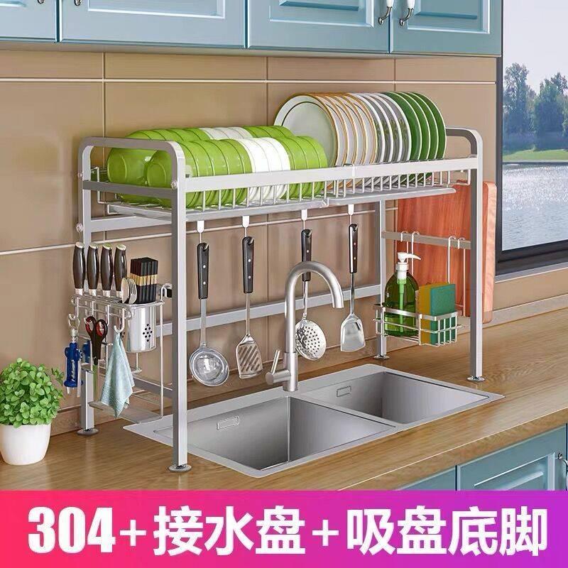 304不銹鋼碗筷架 晾洗碗池放碗架 水槽瀝水架碗碟架 水池廚房水槽置物架