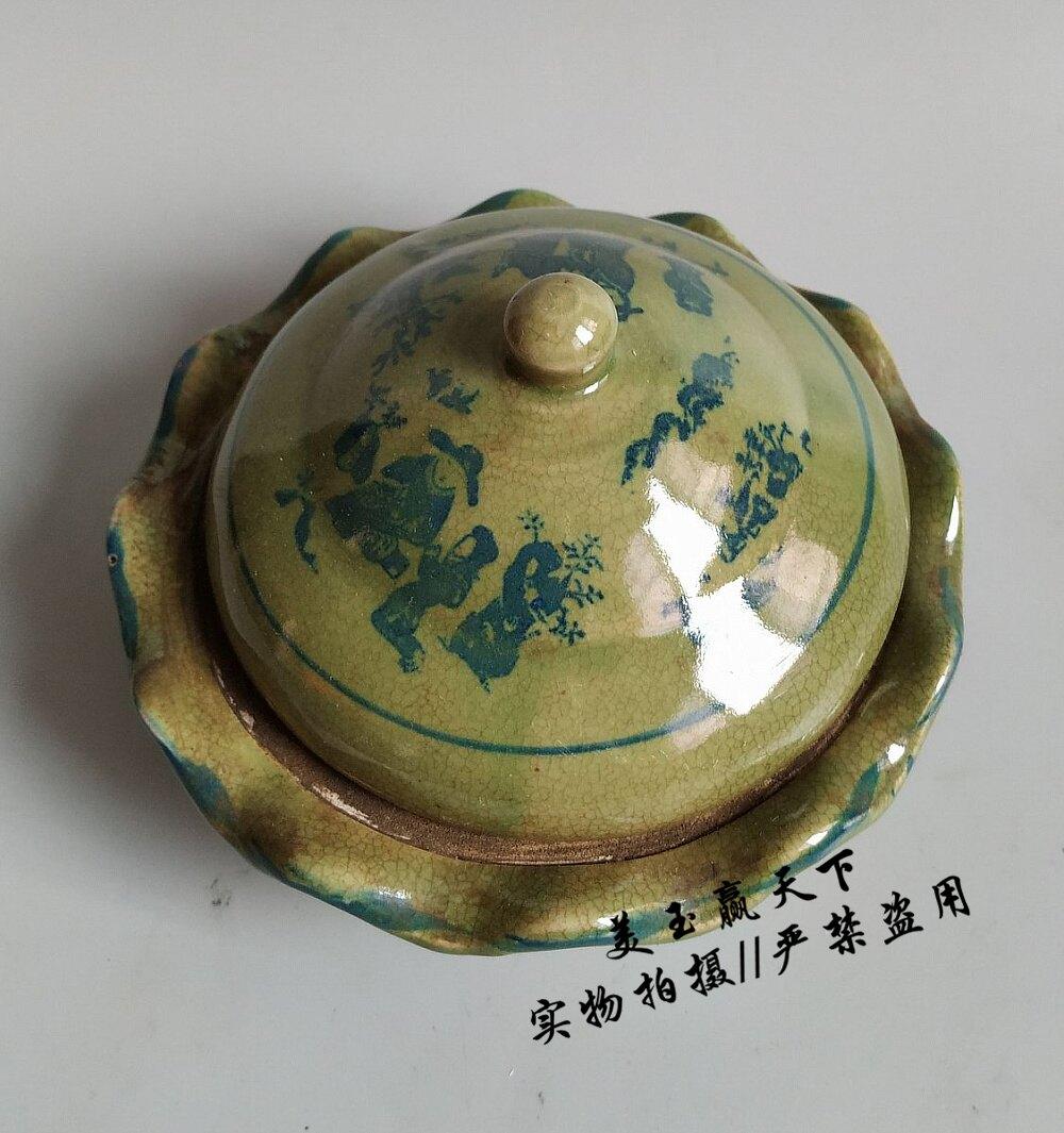 古玩陶瓷器 仿古古典青花儲物罐蓋罐茶葉罐 糖果罐家居裝飾擺件