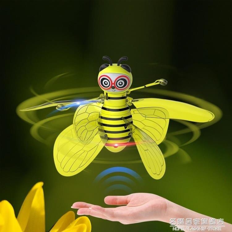 會飛的小仙女感應飛行器彩球懸浮兒童遙控飛機玩具抖音同款男女孩 芭蕾朵朵