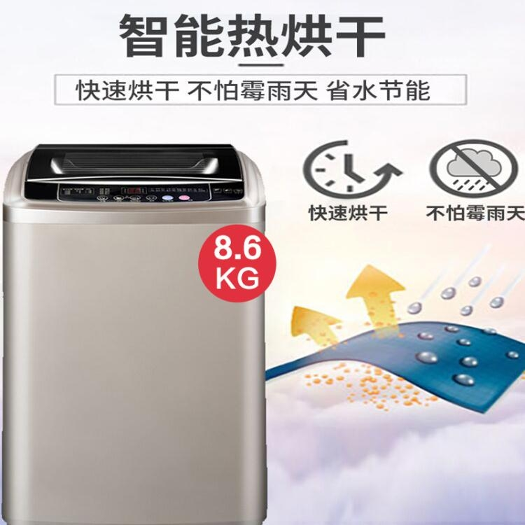 日本鬆島洗衣機全自動家用小型波輪洗脫一體迷你租房熱烘乾大容量YYJ【快速出貨】