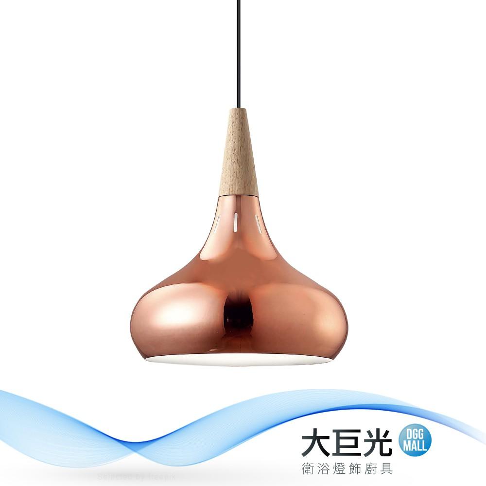 【大巨光】工業風-E27-1燈吊燈-小(ME-1273)