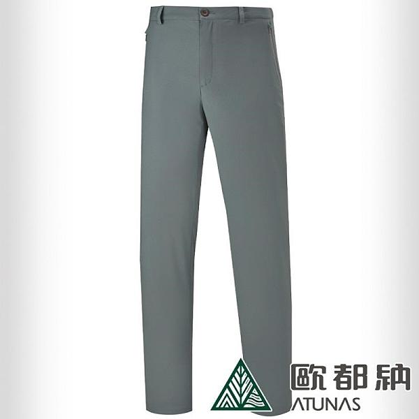 【南紡購物中心】【ATUNAS歐都納】男款彈性涼感休閒長褲(A2PA2108M灰綠)