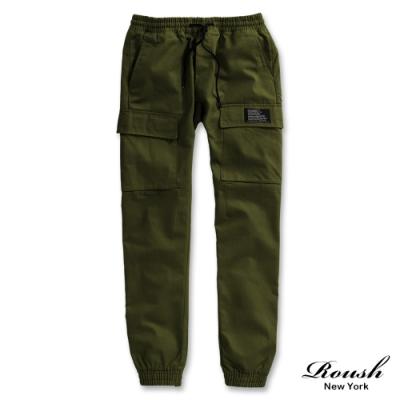Roush 立體口袋側拉鍊縮口褲(4色)
