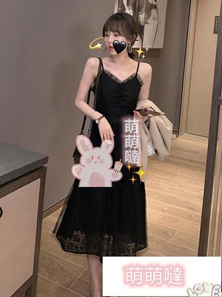 小黑裙 2021春秋季V領吊帶連身裙女收腰顯瘦氣質小黑裙性感蕾絲裙子【萌萌噠】