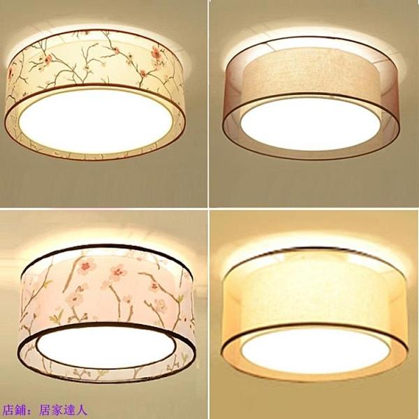 吸頂燈 新中式吸頂燈圓形臥室燈LED方形客廳燈溫馨簡約現代布藝燈具