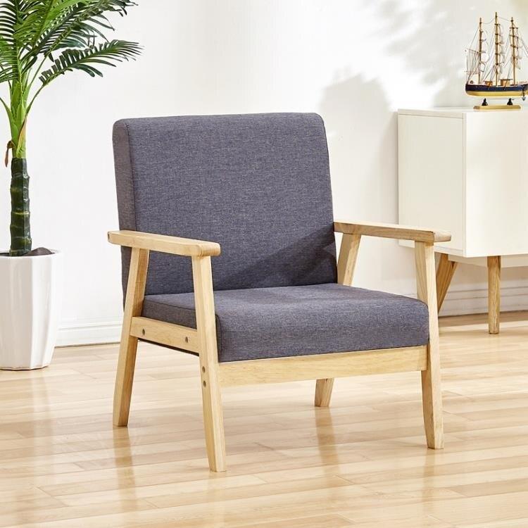 北歐小戶型實木沙發客廳布藝簡易單人雙人三人組合現代簡約可拆洗  ATF