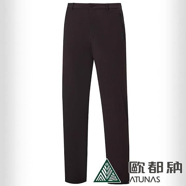 【南紡購物中心】【ATUNAS歐都納】男款彈性涼感休閒長褲(A2PA2108M黑)