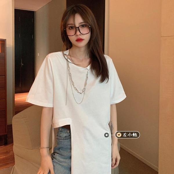 不規則短袖T恤女夏2021新款設計感小眾分開叉中長款寬鬆白色上衣 童趣屋