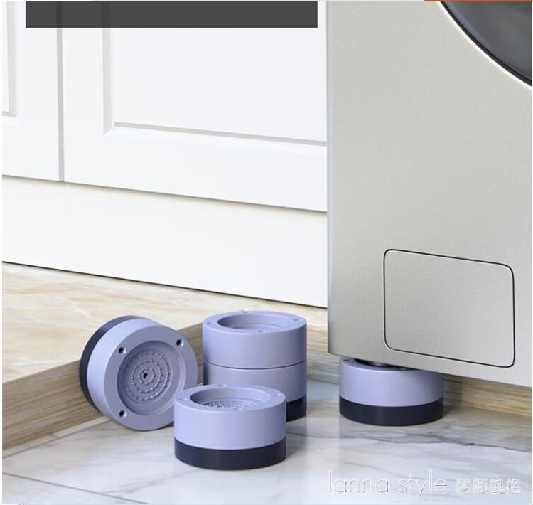 洗衣機底座墊高腳架全自動滾筒波輪通用固定防震冰箱增高置物架子【免運】