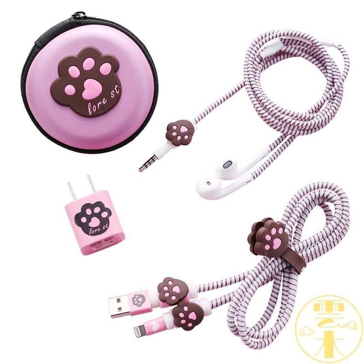 傳輸線保護套充電器貼紙保護繩耳機繞線器收納盒【夏沐生活】