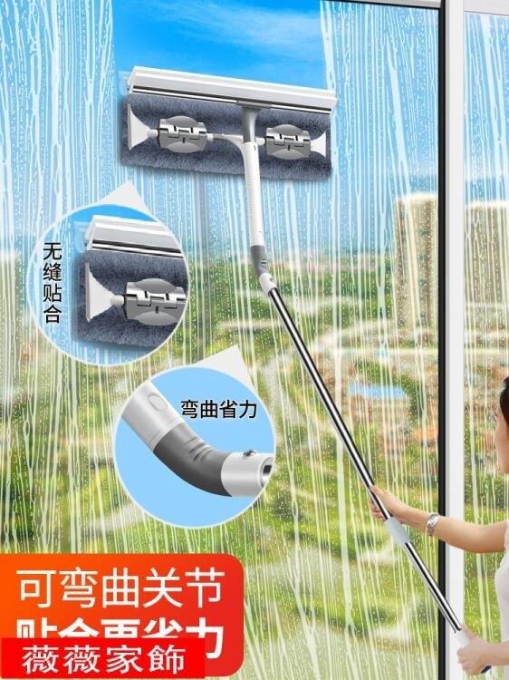 擦窗器 擦玻璃清潔工具伸縮桿高樓層洗搽窗戶神器家用一體帶桿玻璃刮水器 母親節新品