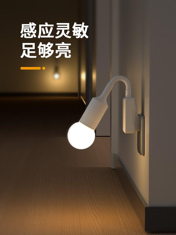 小夜燈 智慧聲光控燈座無線聲控led家用過道樓道樓梯臥室廁所感應小夜燈 【韓尚優品】