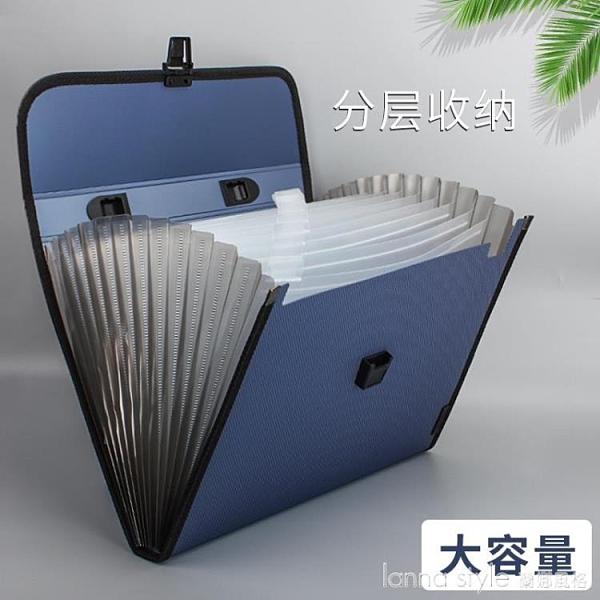文件袋a4風琴包文件夾多層學生用試卷夾文件收納試卷分類 全館新品85折