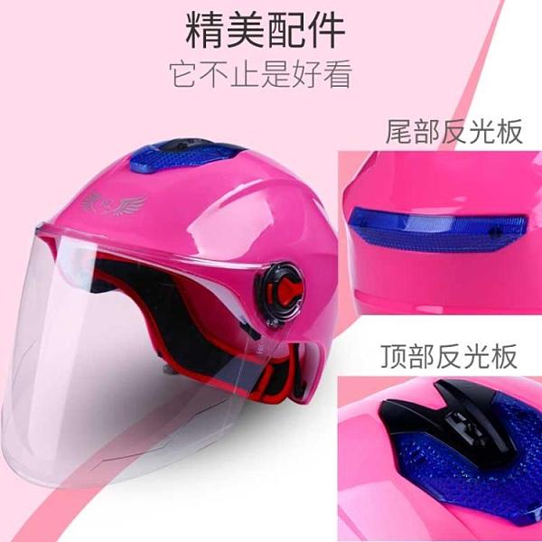 頭盔 頭盔電動車男女夏季電瓶車四季通用防曬透氣輕便摩托車頭盔男半盔 小衣裡