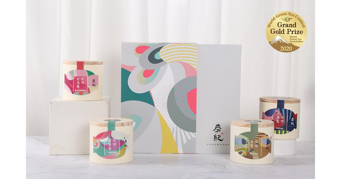 炭索四季茶敘-四入禮盒(2020年日本.世界綠茶協會.最高金賞)