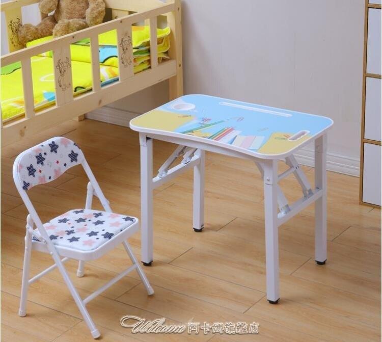 多功能兒童寫字桌椅套裝可折疊學習桌小學生家用書桌小孩簡易課桌