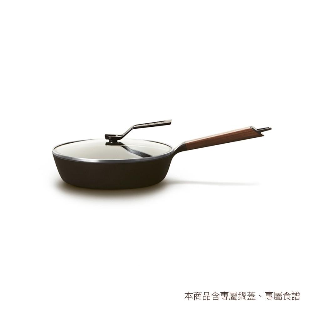 【Vermicular】琺瑯鑄鐵平底鍋24cm黑胡桃/白橡木+專用鍋蓋