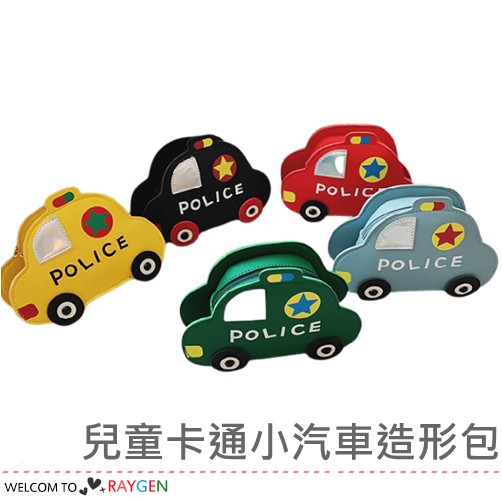 兒童卡通小汽車造形包 迷你包 零錢包 單肩包