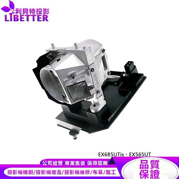 OPTOMA BL-FP230F 副廠投影機燈泡 For EX685UTis、EX565UT