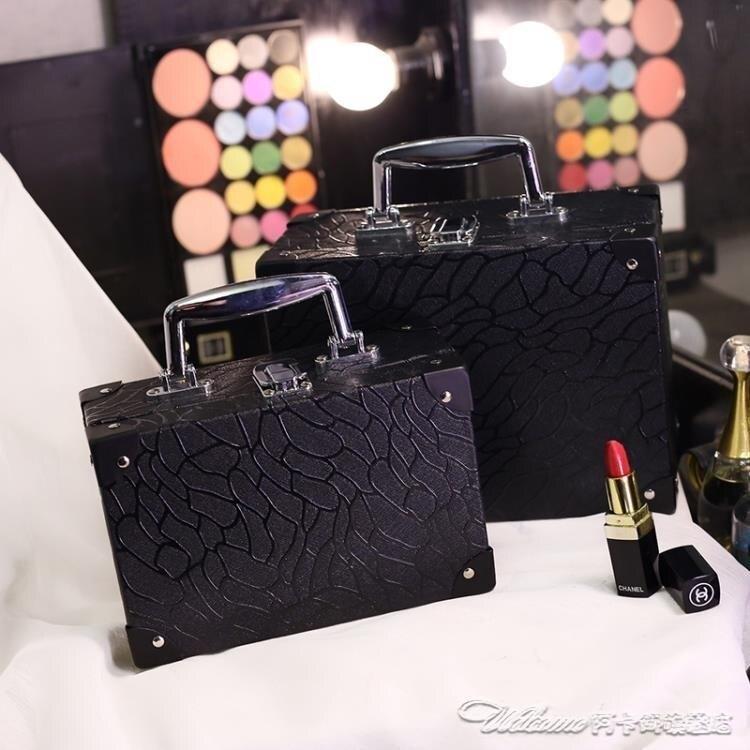 化妝包 女小號便攜簡約收納包化妝盒大容量旅行硬手提化妝箱【快速出貨】