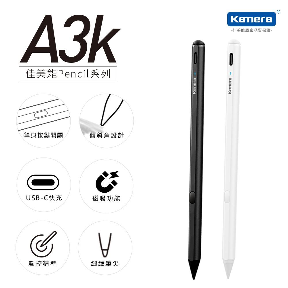 傾斜角/防誤觸 Kamera Pencil A3k 手寫筆 for iPad