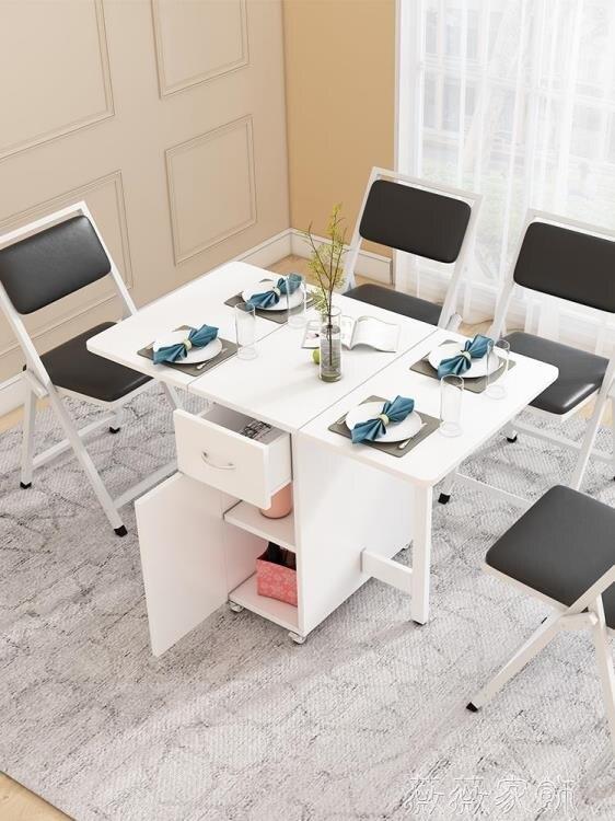 摺疊餐桌 可折疊餐桌小戶型 家用簡易伸縮多功能長方形現代簡約餐廳飯桌子 母親節新品MKS