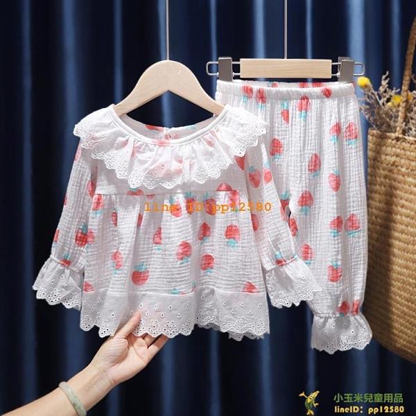 女童全棉紗布家居服組合裝洋氣春款兒童長袖褲子睡衣兩件式空調服【小玉米】