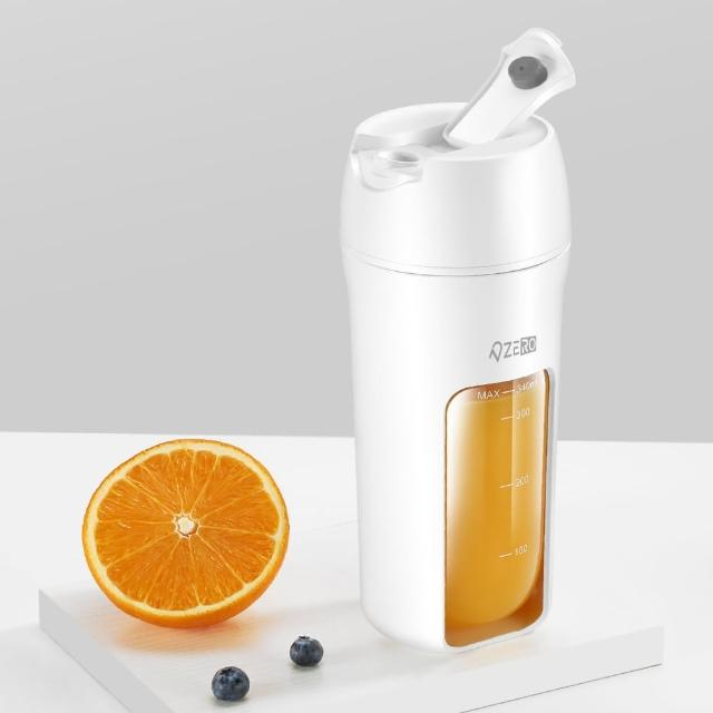 【ZERO 零式】MIXER+ 隨行果汁杯(水果杯 榨汁機 果汁機) 340mL/白色