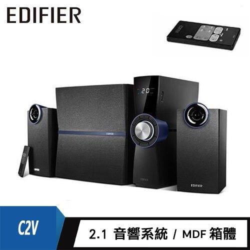 【Edifier 漫步者】C2V 2.1聲道 3件式 多媒體喇叭【三井3C】