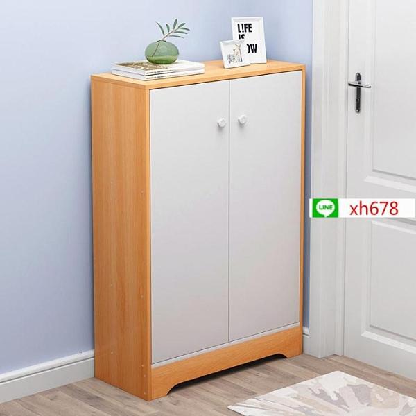 簡易鞋櫃家用門口大容量宿舍鞋架簡約現代陽臺收納儲物玄關櫃子【頁面價格是訂金價格】