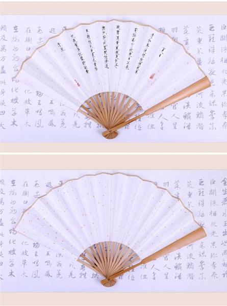 折扇 宋徽宗書法古風扇子折扇中國風文創禮品【免運】