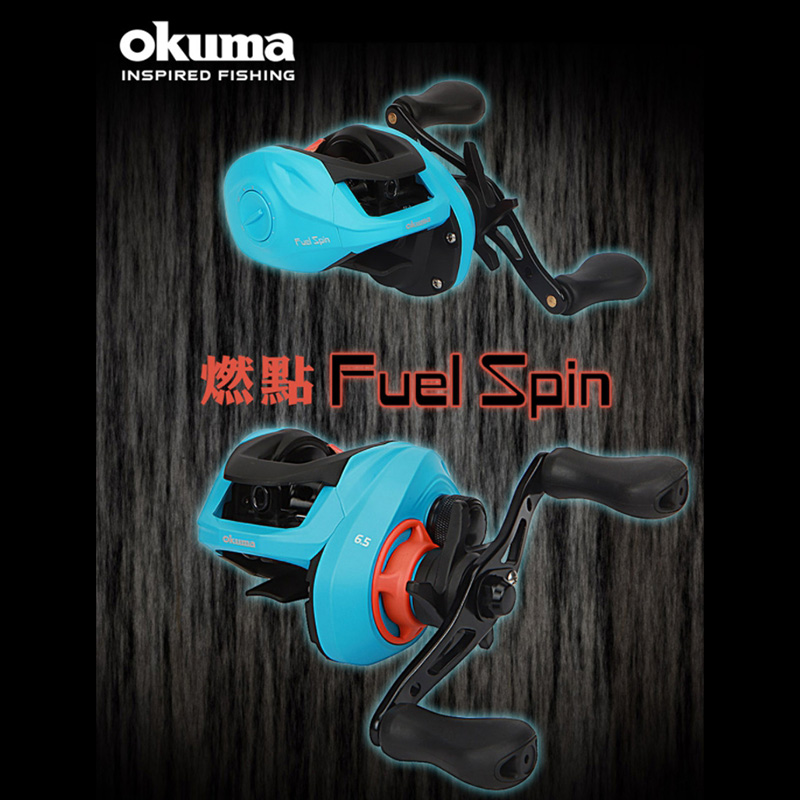 《okuma 》Low Profile 燃點Fuel 小烏龜捲線器 中壢鴻海釣具館 路亞捲線器