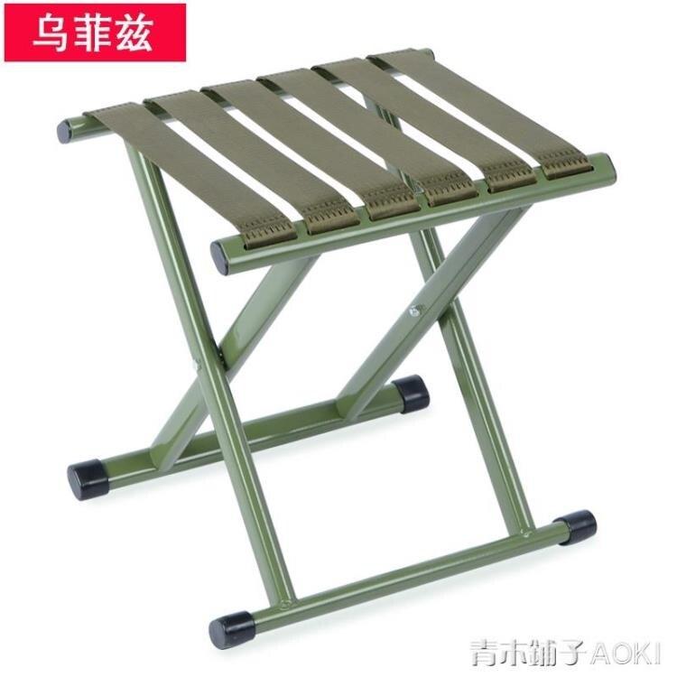 摺疊椅子摺疊凳子小馬扎摺疊便攜戶外釣魚椅小板凳家用小凳子ATF 青木铺子