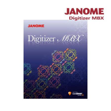 日本車樂美 JANOME 刺繡設計軟體 Digitizer MBX