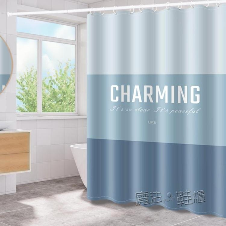 北歐浴室防水浴簾布衛生間加厚防霉沐浴隔斷簾窗簾掛簾套裝免打孔 ATF 夏季新品