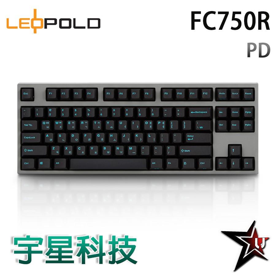Leopold FC750R PD 2019 黑色青字 灰殼 PBT二射成型字體正刻英文 茶/青/紅/靜音紅 宇星科技