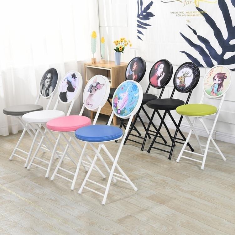 摺疊凳子靠背椅子家用便攜小圓凳宿舍椅餐椅辦公椅會議培訓電腦椅