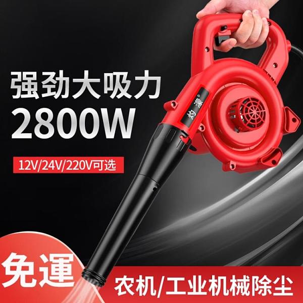 鼓風機大功率收割機24V挖掘機濾芯吹風機12V吸塵器【母親節禮物】