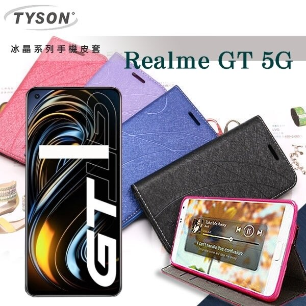 【愛瘋潮】 99免運 現貨 可站立 可插卡 歐珀 OPPO Realme GT 5G 冰晶系列 隱藏式磁扣側掀皮套 保護套 手機殼 可插卡 可站立