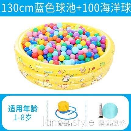 【九折】寶寶充氣海洋球池波波池釣魚池沙池兒童游泳池戲水池130cm