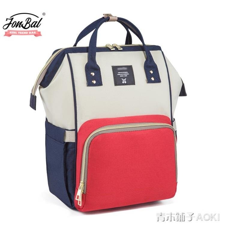媽咪韓版雙肩包女多功能母嬰包手提寶媽大容量背包書包媽媽外出包
