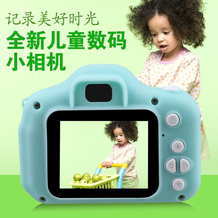 網紅兒童相機可拍照學生數碼照相機可打印小孩寶寶男女孩禮物
