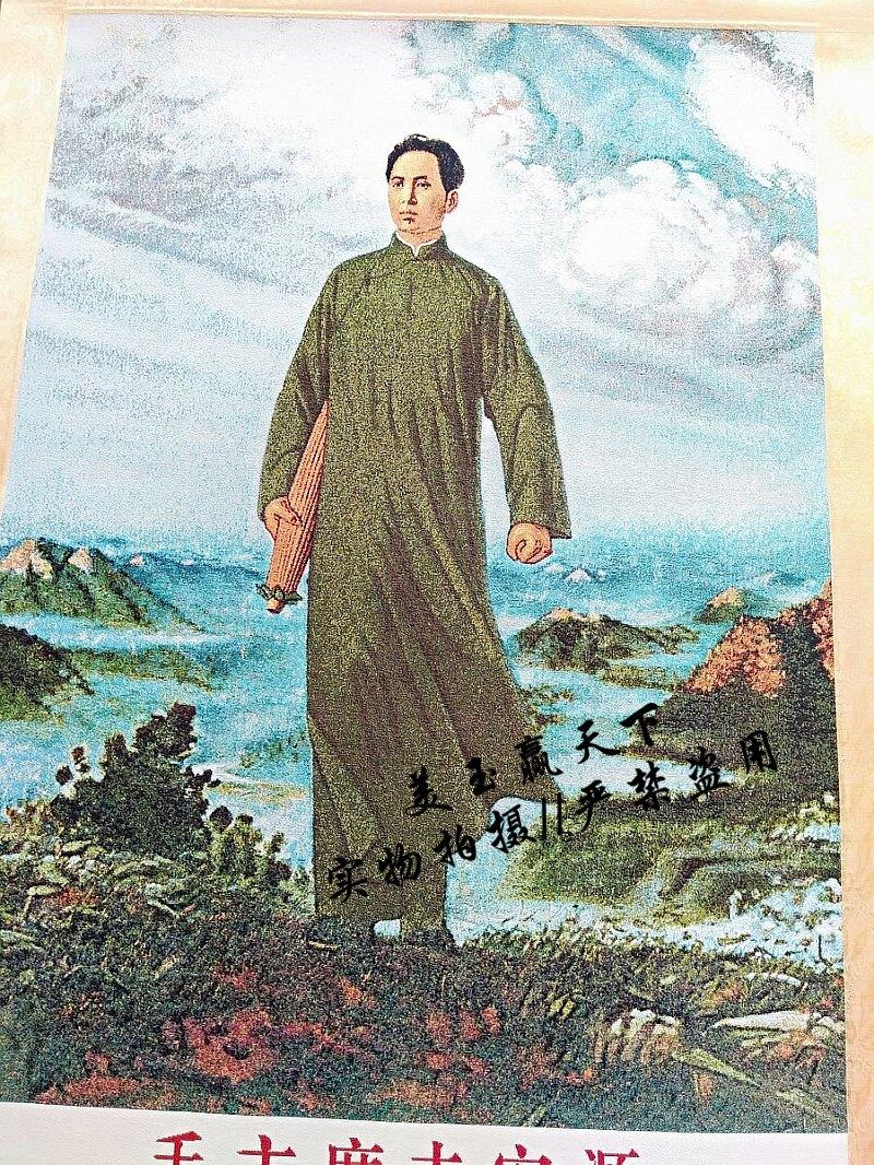古玩收藏織錦繡掛畫卷軸畫中堂畫 毛主席畫精品刺繡 毛主席去安源