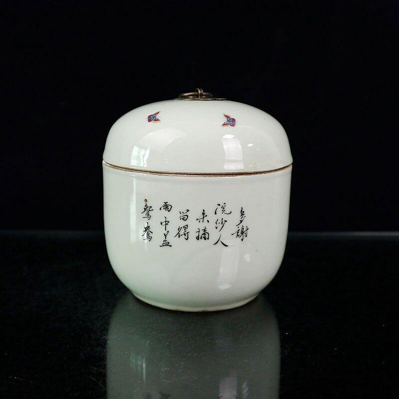 粉彩蓮花荷葉鴛鴦紋蓋罐茶葉罐儲物罐古玩古董收藏古瓷茶葉罐擺件