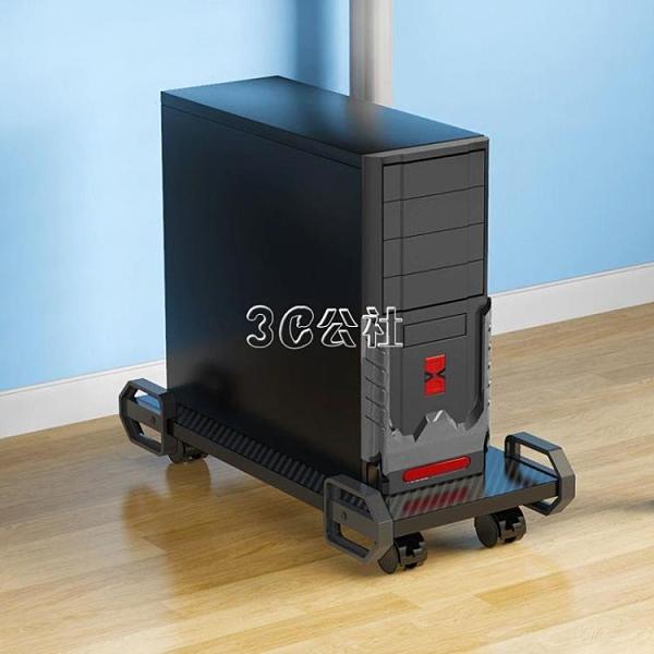 電腦主機托架散熱底座機箱架子家用墊高可移動滑輪剎車 快速出貨