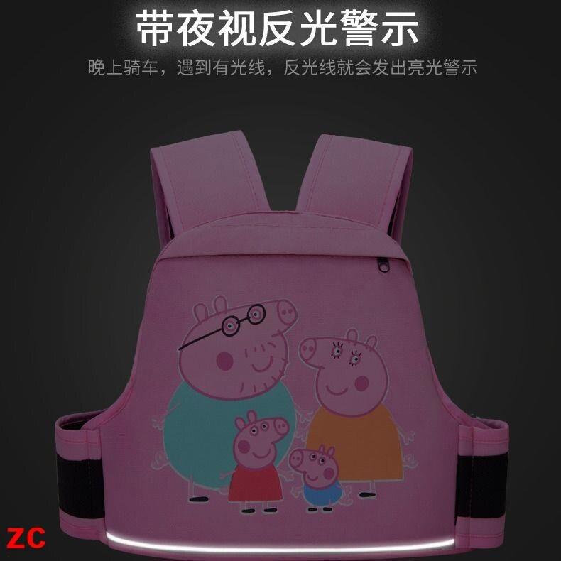 【全館免運】兒童安全帶 騎行安全帶 電動摩托車兒童安全帶嬰兒保護帶綁帶寶寶腰帶小孩防摔騎行背帶式