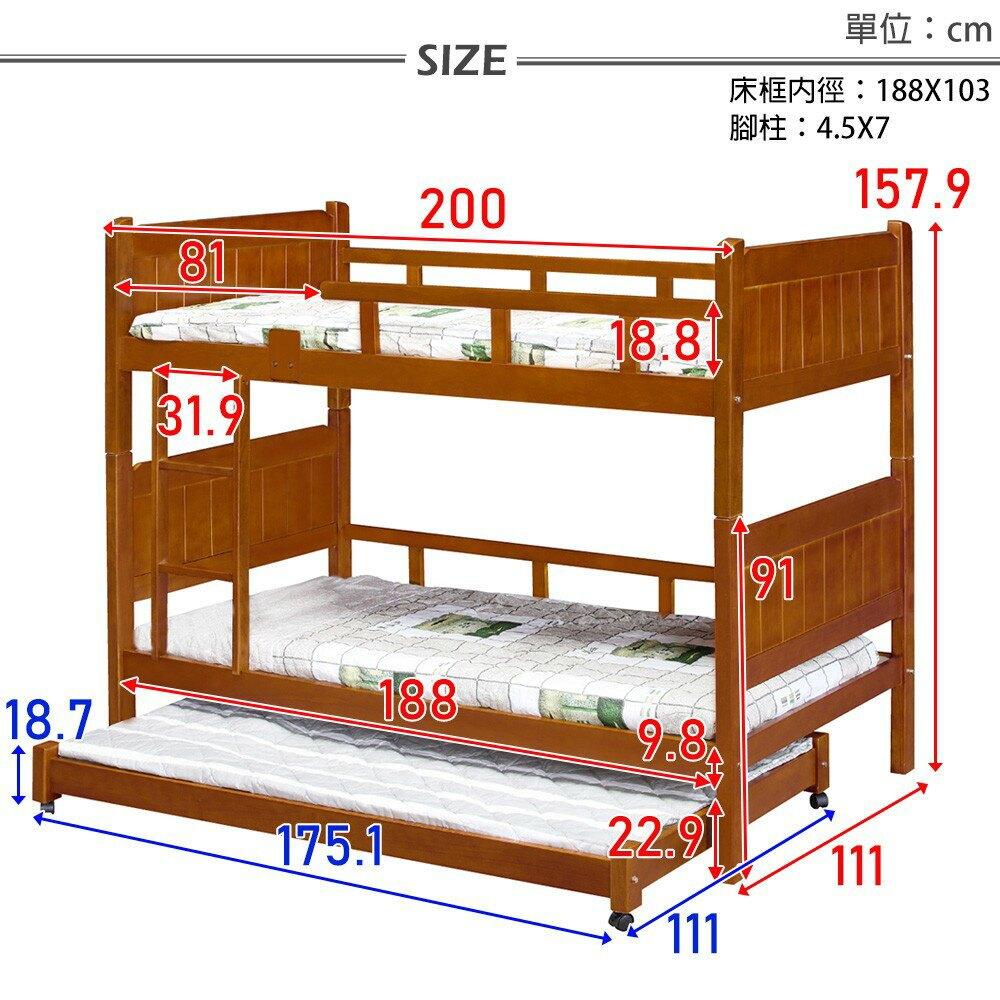 【全館現貨 下殺45折起】 西維亞實木可移動3.5尺雙層床+子床(不含床墊)專人組裝 上下舖 兒童床 幼兒床 原森道