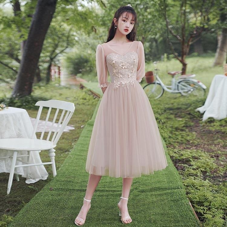 粉色伴娘服夏平時可穿仙氣質遮肉姐妹團畢業禮服女婚禮